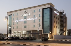 Watheer Hotel Suite by LILY